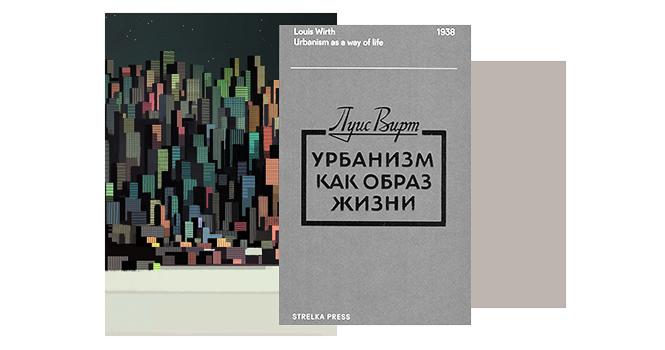 ybыfgы7 копия