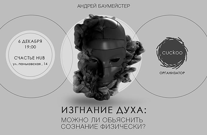 web 1500x1000-72dpi_text