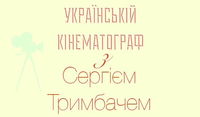 Без имецицни-3
