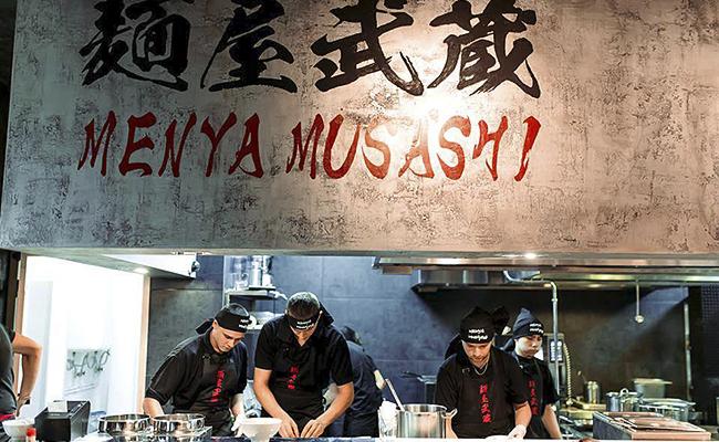 мусаши