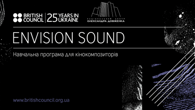 186-01-envision-sound-website-v3-ukr-deadline-25-years_1