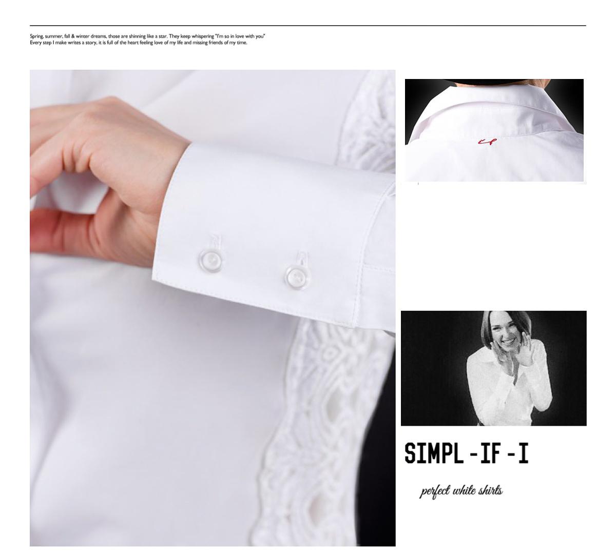 Сорочка будет…белой
