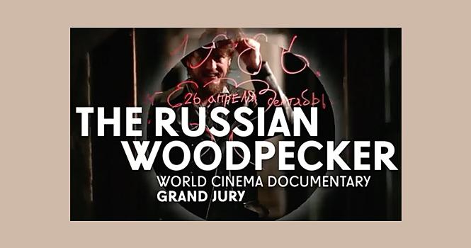 РУССКИЙ ДЯТЕЛ / RUSSIAN WOODPECKER