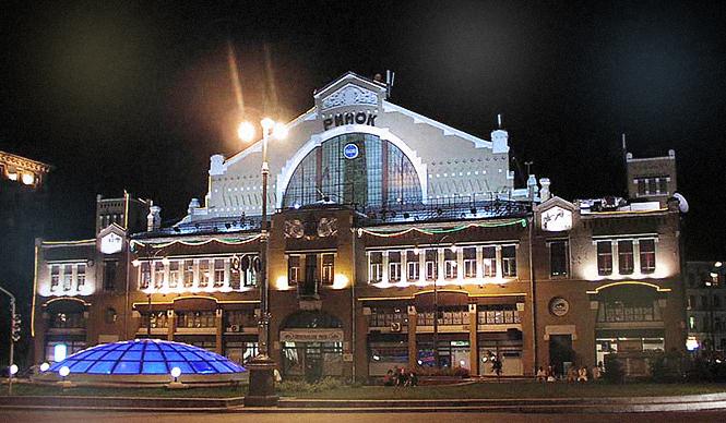 "Результат пошуку зображень за запитом ""bessarabka market at night kyiv"""