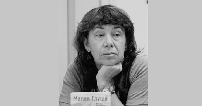 Мария Галина: Мой Киев