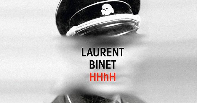 «Мозг Гиммлера зовется Гейдрихом»