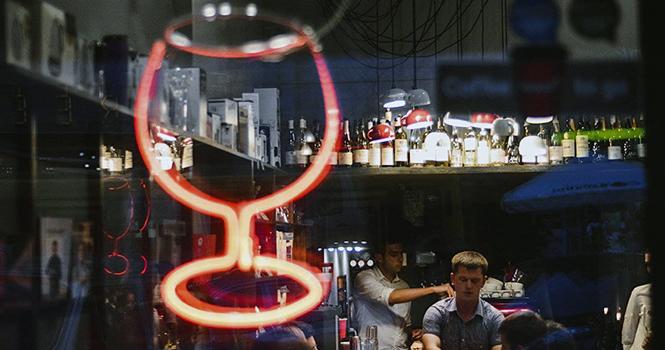 Кофе и вино/ Невинный бар