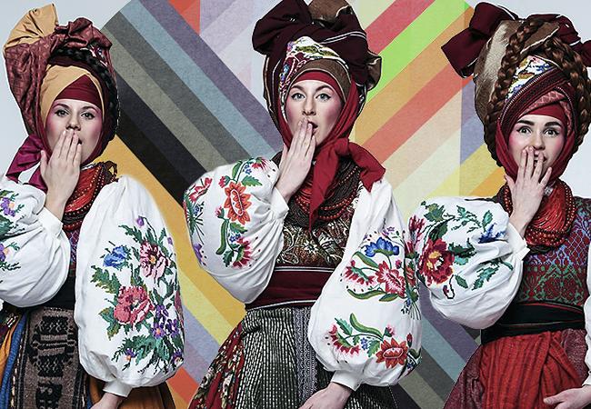 Трио из Киева