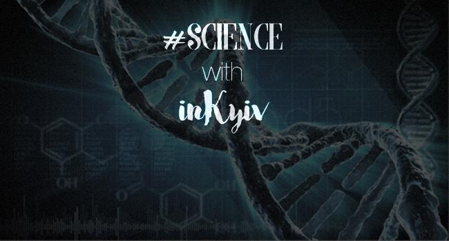 «Генетичні основи поведінки»