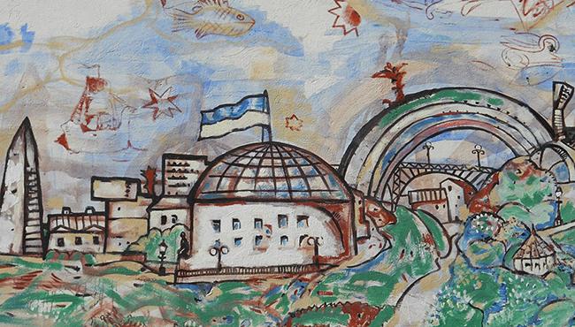 Гигиена для Киева