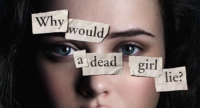 Тринадцать причин почему, книга плюс кино