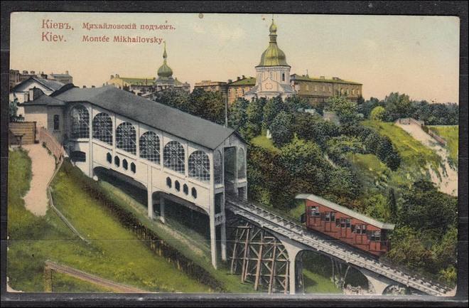 7 фактов из истории киевского фуникулера