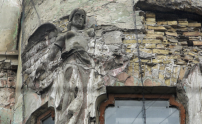 Смотритель фасадов