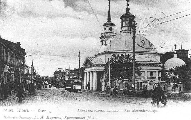 1900-е-годы