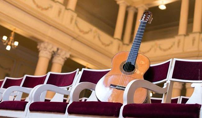 Три дні з класичною гітарою
