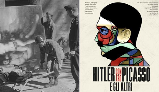 Гитлер и искусство