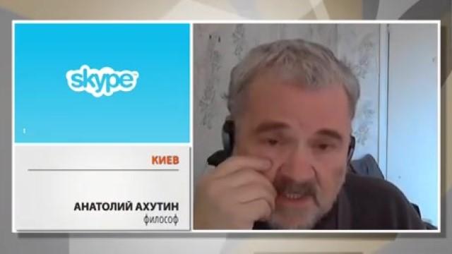 «Киев, вставай!»