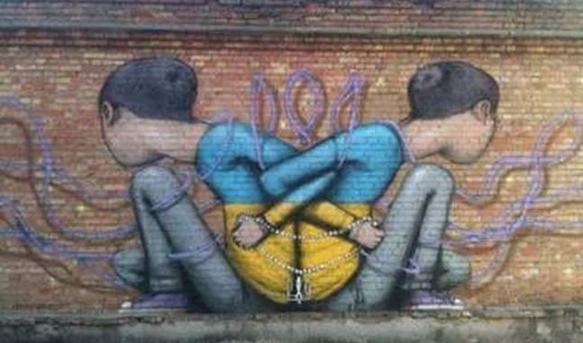 Проживание города: стрит-арт как он есть
