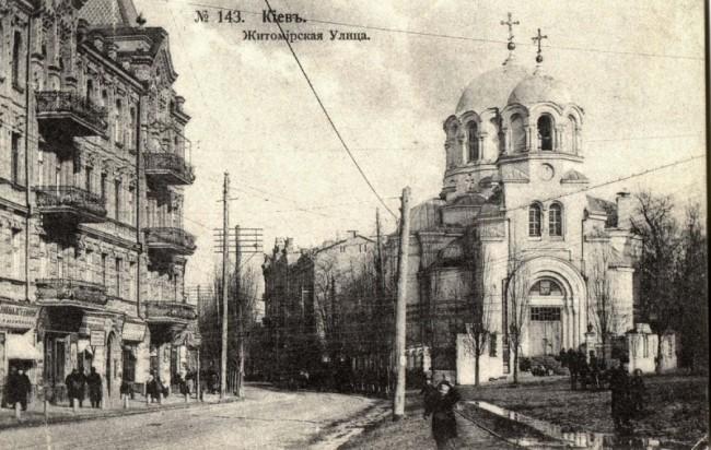 Имена улиц: Большая Житомирская