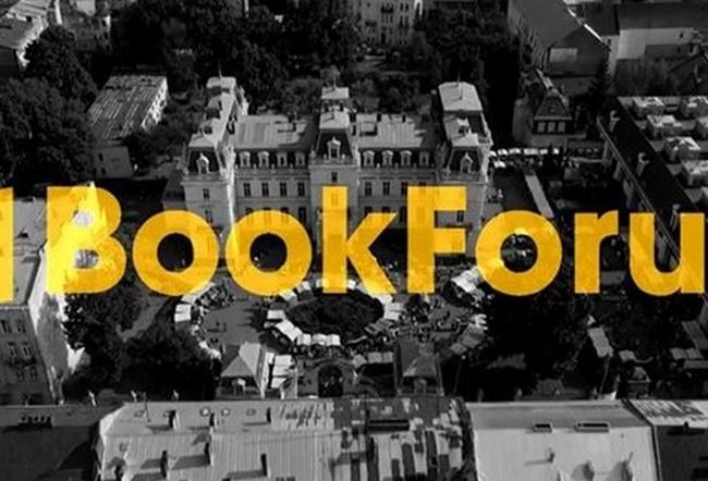 5 книжок форуму – 2019