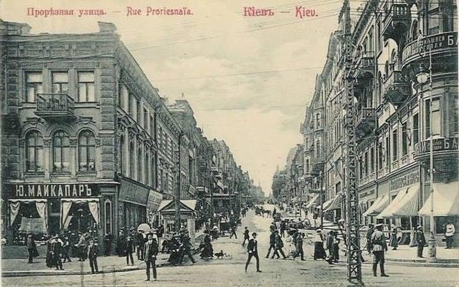 Имена улиц: Прорезная