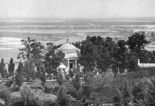 Місце в місті: Аскольдова могила