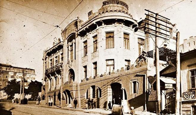 Київський медичний: anamnesis vitae