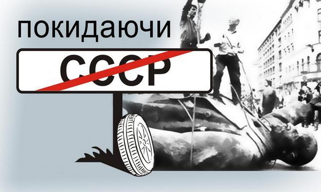 Декомунізація та її міфи