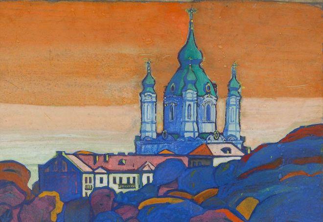 Місце в місті: Андріївська церква та узвіз