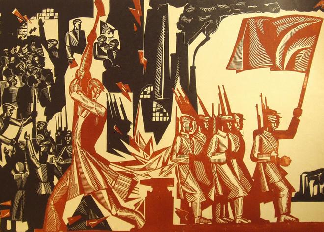 Киев в пожаре мировой революции